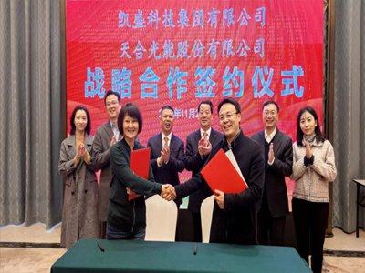天合光能与凯盛科技签署基于玻璃材料科研和供应的全方面战略合作