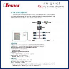潔凈室塵埃粒子在線監測系統