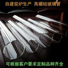 高硼硅特种玻璃2的图片