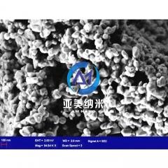 纳米AZO 掺铝氧化锌的图片