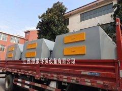 造粒机废气处理环保箱活性炭吸附箱除臭装置