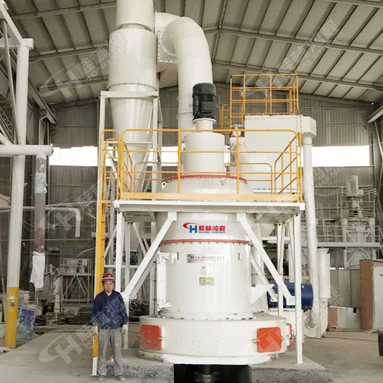 桂林鴻程 加工螢石礦粉設備 HC擺式磨粉機的圖片