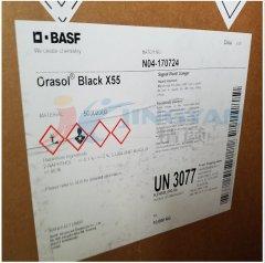 巴斯夫Orasol奥丽素X55金属络合染料BASF高透明29号黑色粉