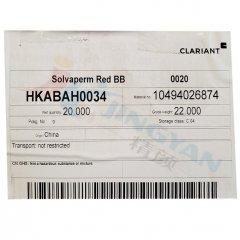 科莱恩偶氮染料BB红CLARIANT Solvaperm Red BB耐高温塑胶染料溶剂红195
