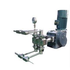 大流量高压平流泵色谱泵