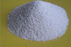 氮化硼觸媒