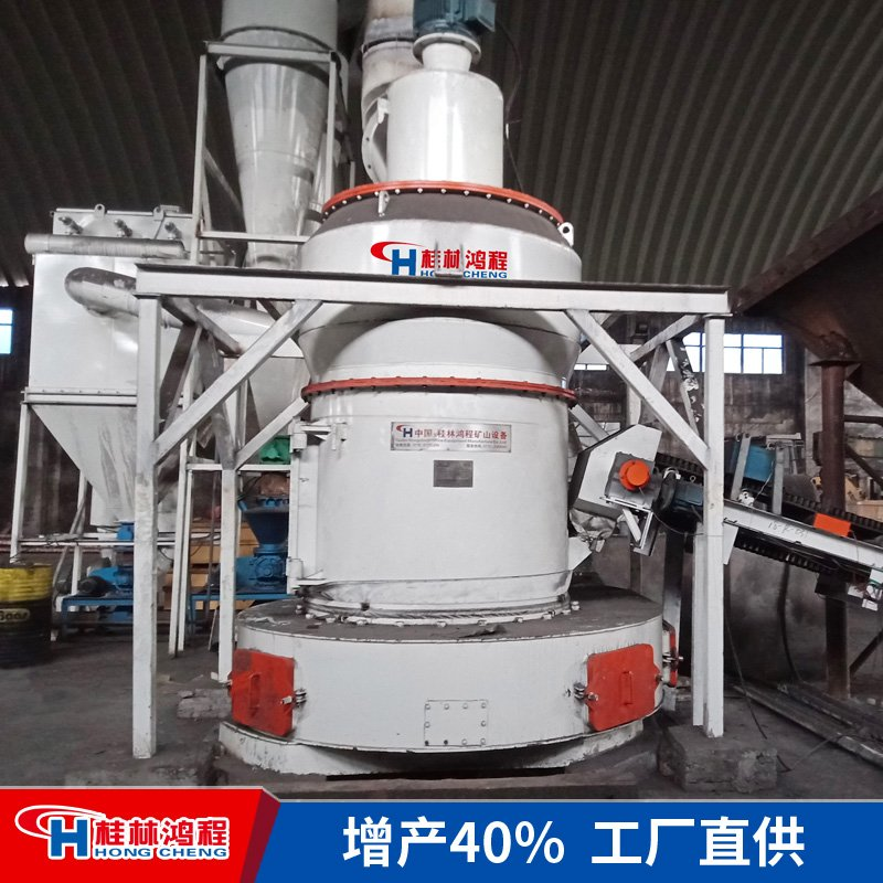活性炭磨粉設備  炭粉磨粉機 木炭雷蒙磨粉機 桂林鴻程的圖片