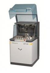 马尔文帕纳科X射线荧光光谱仪Zetium的图片
