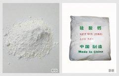 硅酸钙的图片