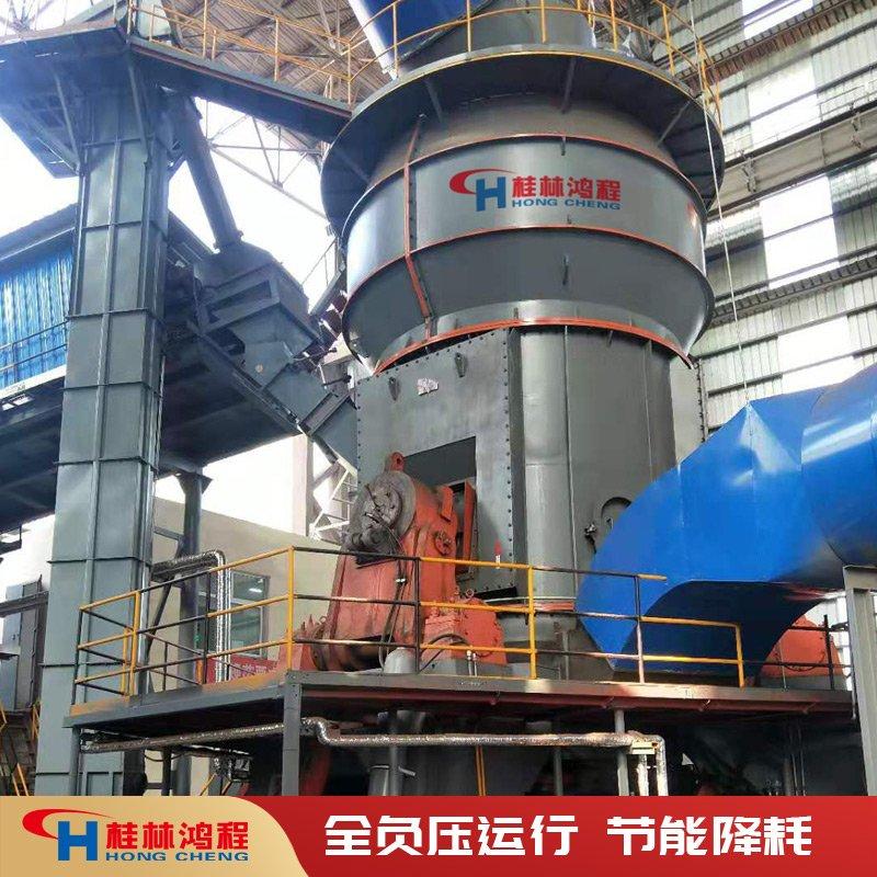 水泥礦渣立磨設備 新型立式磨粉機 固廢綜合利用方案的圖片