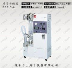 喷雾干燥器 GB210-A的图片