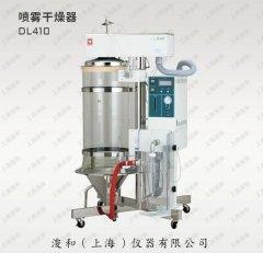 喷雾干燥器 DL410的图片