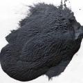 5月14日國內部分地區鎢粉報價
