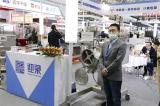 專訪上海迎錄機械設備有限公司技術總經理陳會文:制藥行業更先進、更穩定、更優良的粉碎機