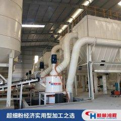 2000目方解石设备 三环微粉磨 超细磨粉机厂