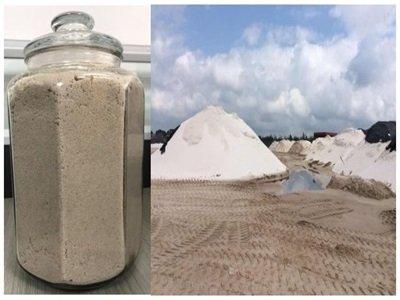 光伏玻璃砂供應商——海南信義礦業有限公司入駐粉享通