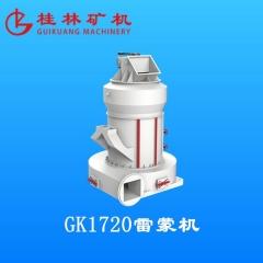 GK1720A石头粉新型研磨机