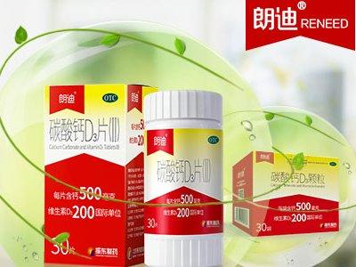 """北京振东朗迪制药有限公司与您相约""""2021全国碳酸钙产业高值化发展交流大会"""""""