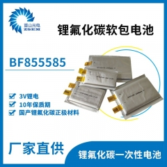 锂氟化碳软包电池 13000mAh一次性软包 安全防爆的图片