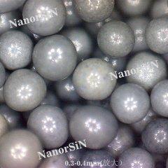 超硬耐诺氮化硅珠(NanorSiN)的图片