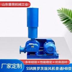 章晃SSR牌三叶罗茨鼓风机污水处理曝气粉体输送