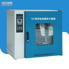 101系列电热鼓风干燥箱 小型工业烘箱