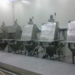 粉体自动配料系统