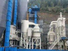 桂林矿机氢氧化钙研磨设备的图片