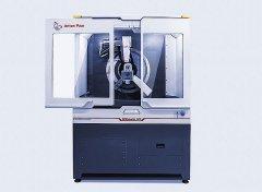 自动化粉末 X-射线衍射仪的图片
