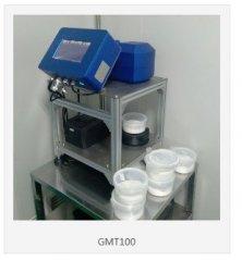 实验室红外水分仪系列