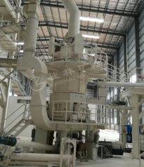 桂林矿机立式磨粉机 高粘土立磨桂矿立磨机的图片