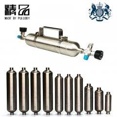 液化天然气采样钢瓶