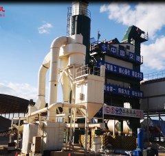 桂林矿机摆式雷蒙磨磨粉机的图片
