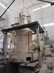 桂林矿机雷蒙磨石灰石粉体研磨机的图片