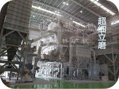桂林矿机大理石重晶石立磨机 桂矿磨粉机的图片