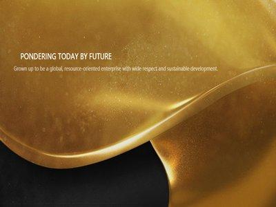 江铜科技成果转化奖励超1600万元