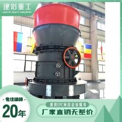 JYM系列磨粉机 工业制粉雷蒙磨机械的图片