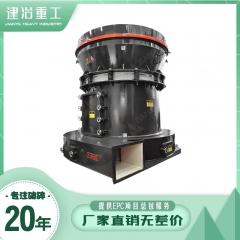 JYM系列磨粉机 铝矿石制粉碳化硅磨粉设备的图片