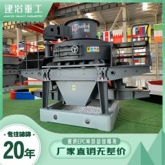 JYS6020立轴制砂机 鹅卵石打沙机械设备的图片