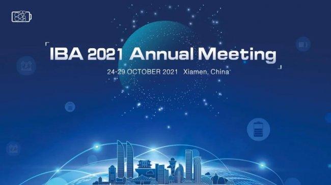飞驰携高能球磨机亮相国际电池协会IBA-2021会议