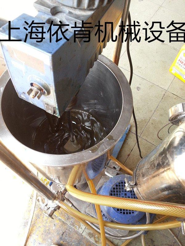 石墨烯导电剂1_760319.jpg