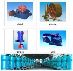 R型擺式磨粉機