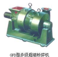 GFD型多级超细粉碎机的图片