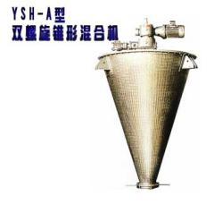 YSH-A型雙螺旋錐形混合機的圖片