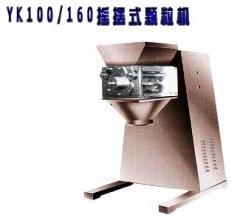YK100/160搖擺式顆粒機的圖片