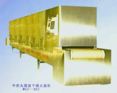 微波制藥干燥機