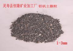 铝矾土的图片