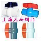 塑料閥門 塑料蝶閥、塑料隔膜閥、塑料截止閥、塑料球閥、塑料止回閥
