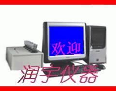 铜合金 铝合金分析仪器化验仪器检测仪器设备