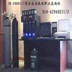 全自动氮吸附3H-2000III型比表面测定仪的图片